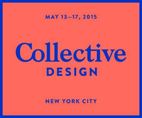 纽约设计群展