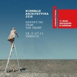 第15届威尼斯国际建筑双年展中国国家馆