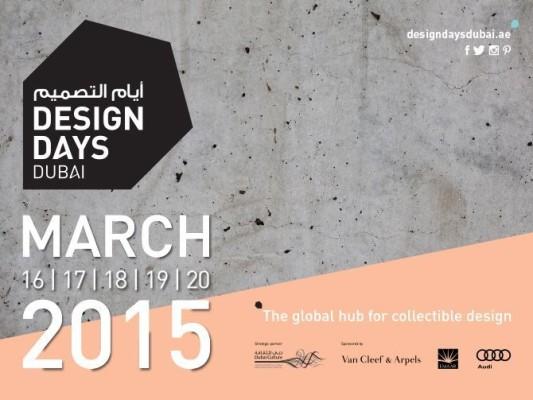 迪拜设计日