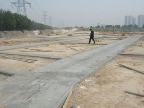 Under Construction - Riverside Heights Sales Center