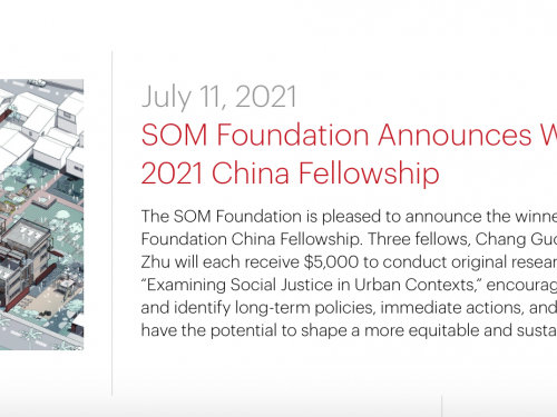 James Shen serves as a judge of the SOM Foundation's China Fellowship