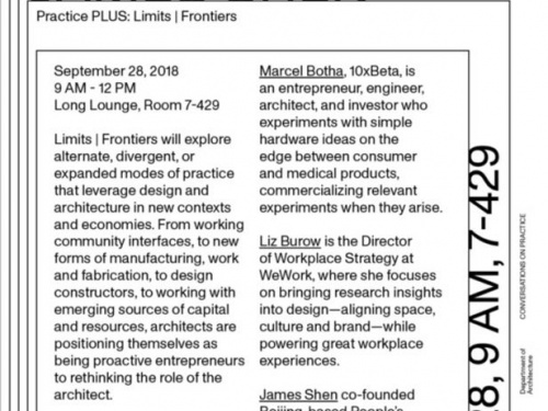 众新闻 | 在MIT讨论不断变化的建筑行业