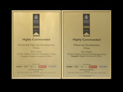 众新闻 | 众建筑获世界地产奖