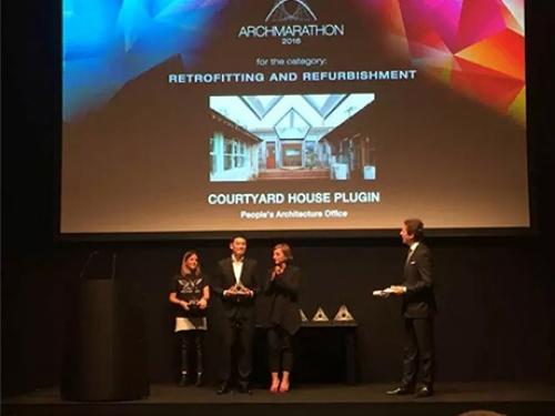 The Courtyard House Plugin won the ARCHMARATHON AWARD