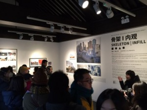 BCAC Exhibition