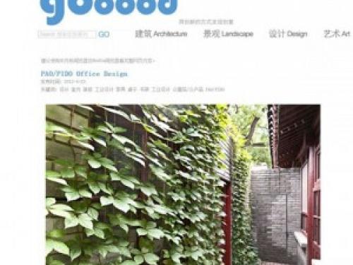 Publication on Gooood