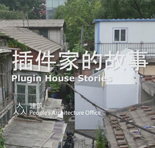 Mrs. Fan's Plugin House