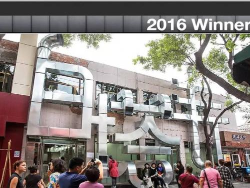 Tubular Baitasi Wins Architizer Award